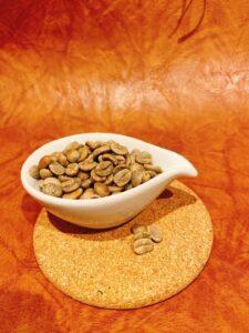 ブラジル ファゼンダ・カルメリート 生豆